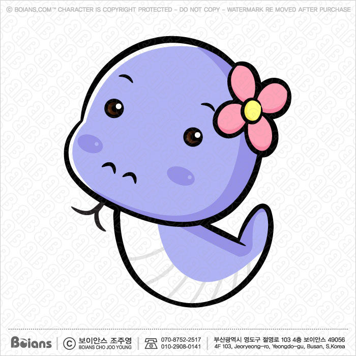 Boians Vector Lovable Snake Character. Asian Zodiac Character.