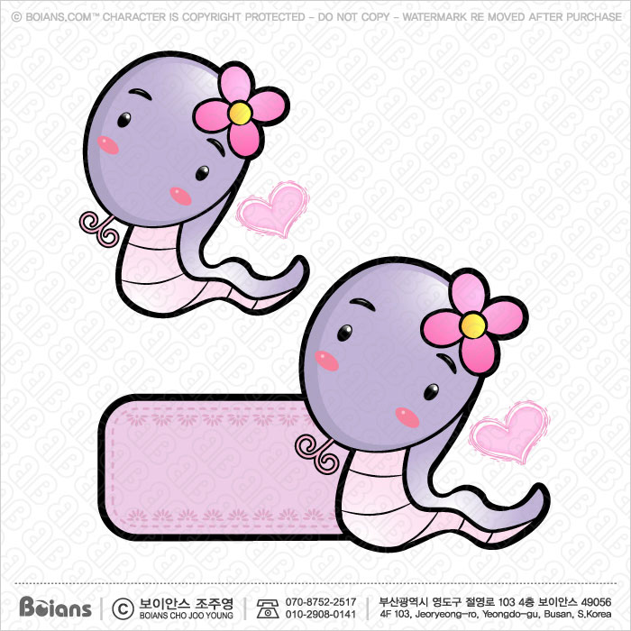 Boians Vector Lovable Snake Character is holding a board. Asian Zodiac Character.
