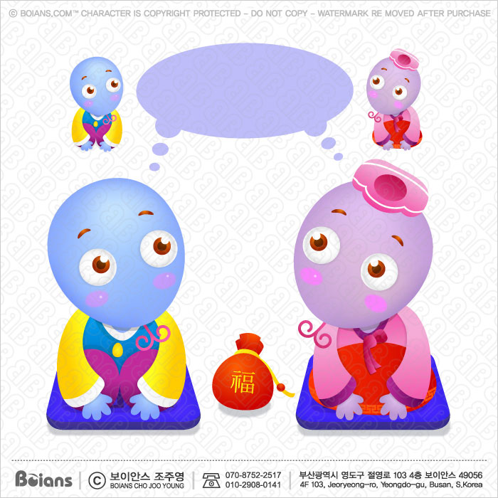 Boians Vector Korean Traditional Snake Character is a polite greeting. Asian Zodiac Character.