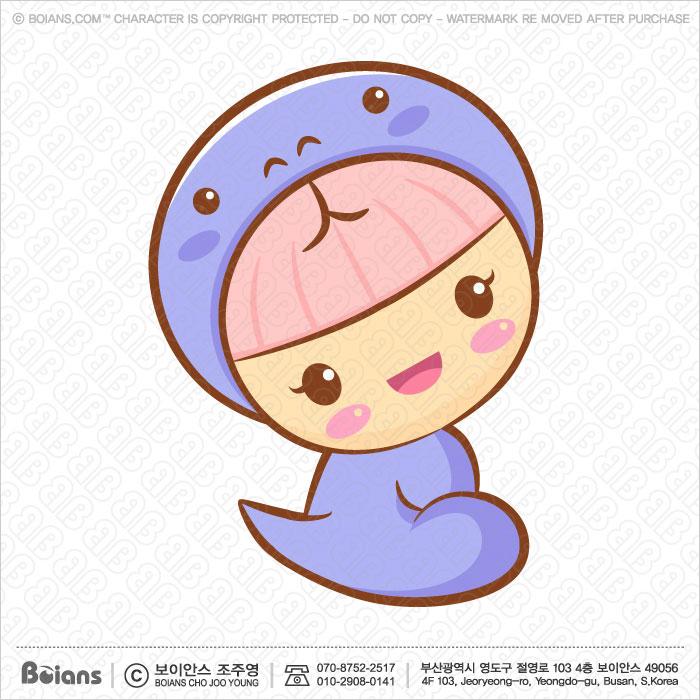 Boians Vector Cute Snake Character. Asian Zodiac Character.