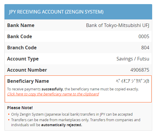 JPY Receiving Account (ZENGIN SYSTEM)