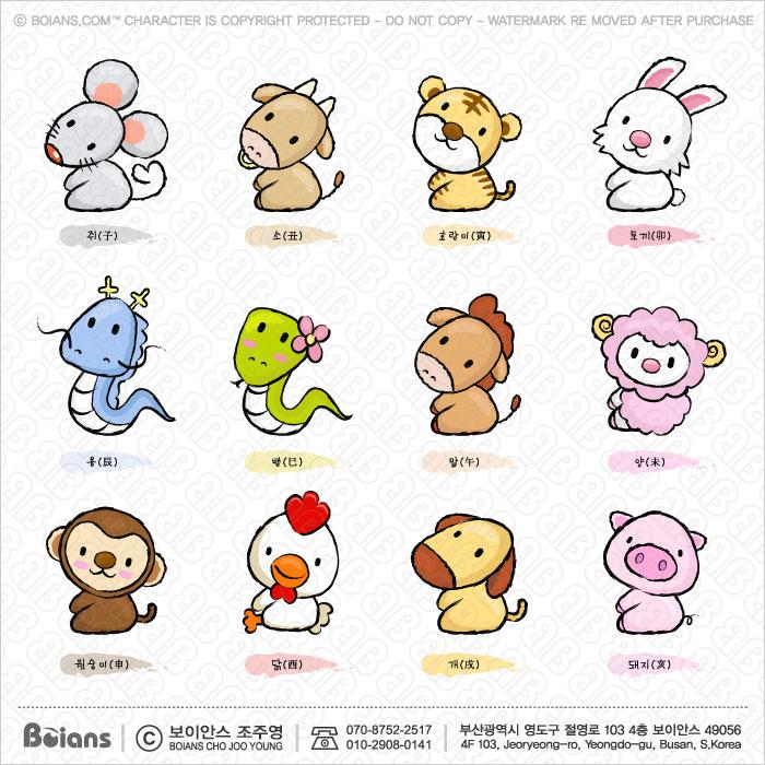 Boians Vector Asia Zodiac Character Design 12 Cut Sets 005.