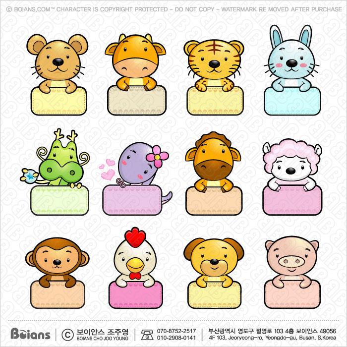 Boians Vector Asia Zodiac Character Design 12 Cut Sets 008.