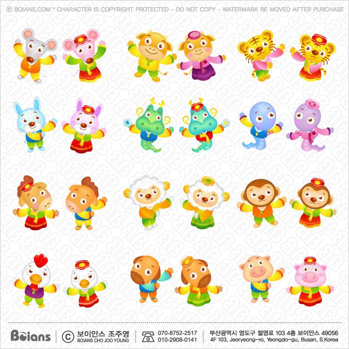 Boians Vector Asia Zodiac Character Design 12 Cut Sets 009.