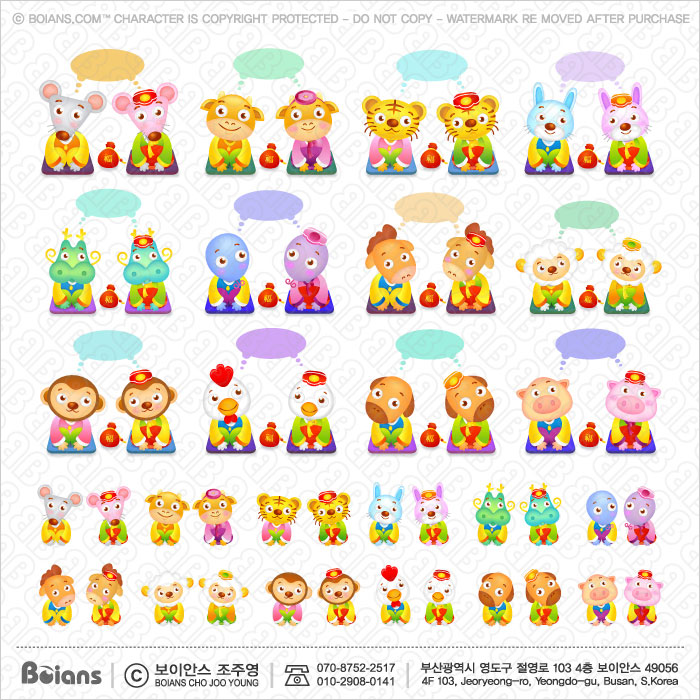 Boians Vector Asia Zodiac Character Design 12 Cut Sets 010.