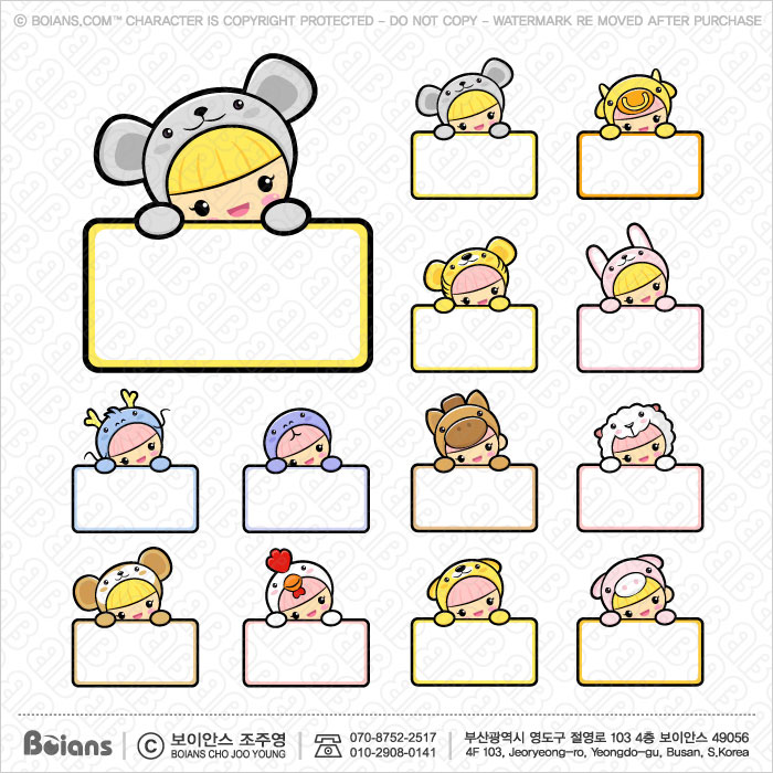 Boians Vector Asia Zodiac Character Design 12 Cut Sets 014.