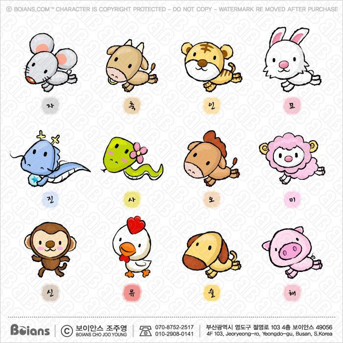 Boians Vector Asia Zodiac Character Design 12 Cut Sets 015.