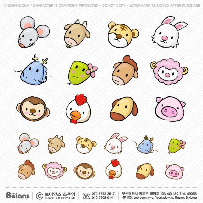 Boians Vector Asia Zodiac Character Design 12 Cut Sets 019.