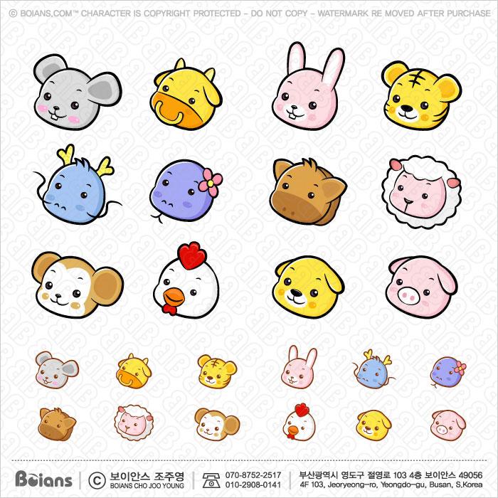 Boians Vector Asia Zodiac Character Design 12 Cut Sets 021.