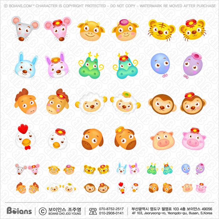 Boians Vector Asia Zodiac Character Design 12 Cut Sets 022.