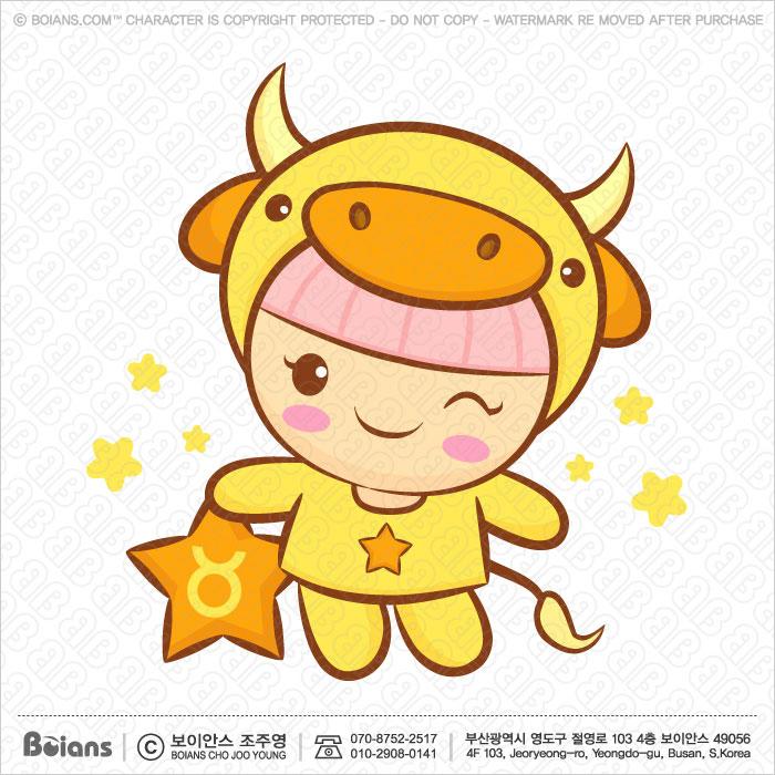 Boians Vector Lovable Bull Character. Asian Zodiac Character.
