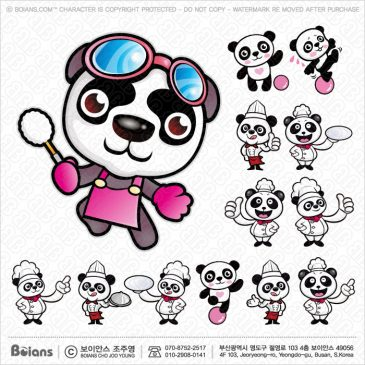 New Launched Boians Vector Panda Bear Character Design Series 13 Cut.