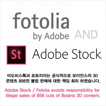 Adobe Stock/Fotolia avoids responsibility for illegal sales of 856 cuts of Boians 3D content.