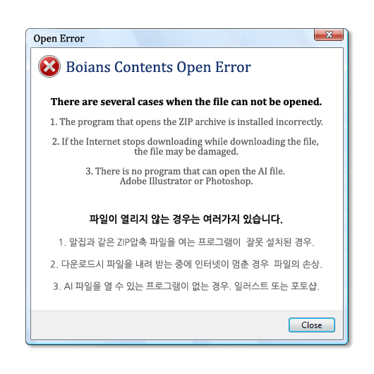 What if the Boians content file does not open?