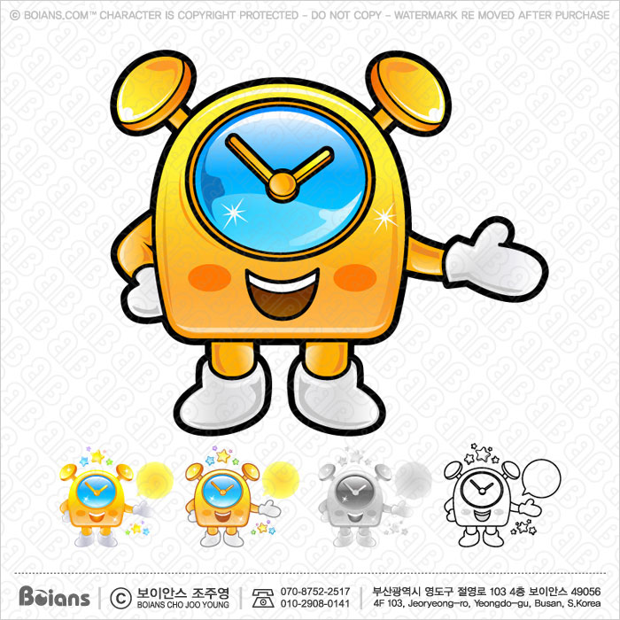 Boians Vector Cute Style Table Clock Character Design.