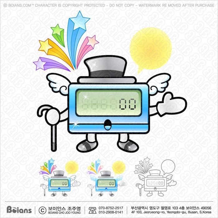 Boians Vector Gentleman Electronic Clock Character Design.