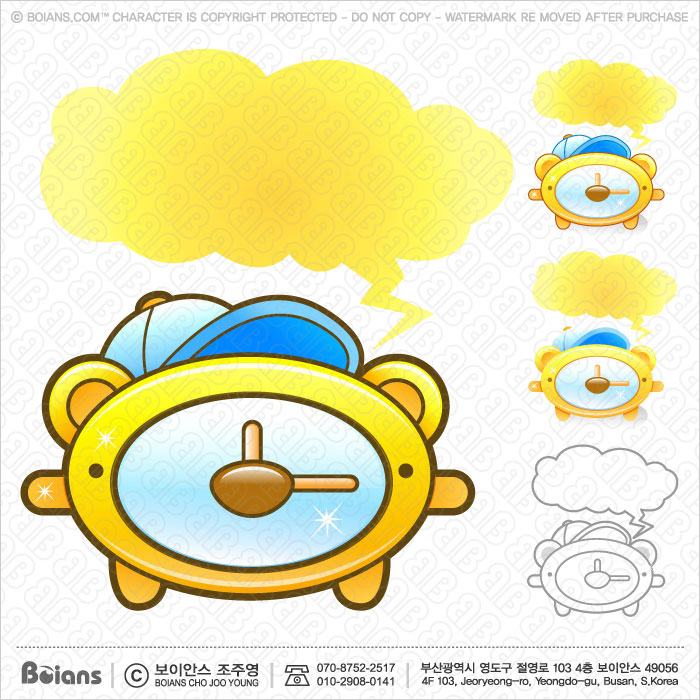 Boians Vector Bear Clock Character Design.