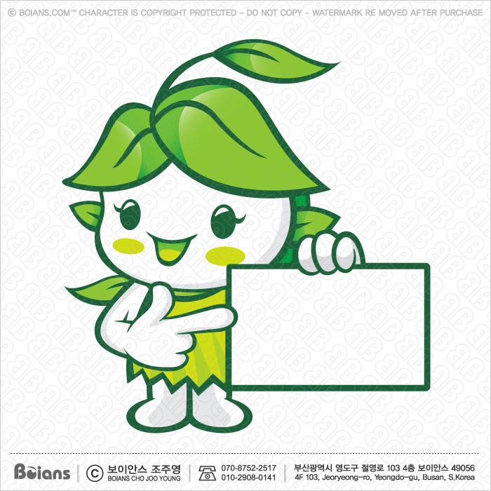 Boians Vector Forest and Silva Character is promoting a business card. Fairy Character.