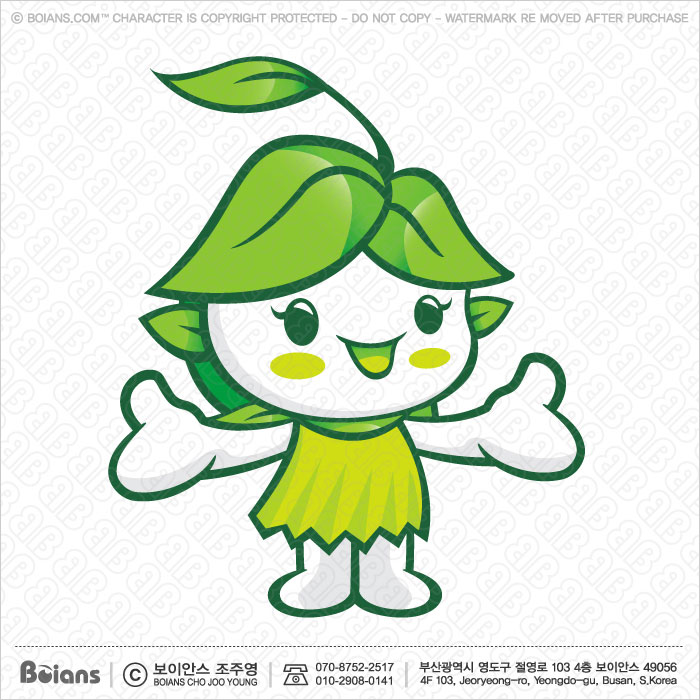 Boians Vector Forest and Silva Character has been welcomed. Fairy Character.