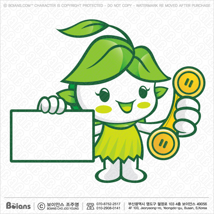Boians Vector Forest and Silva Character is holding a business card and phone. Fairy Character.
