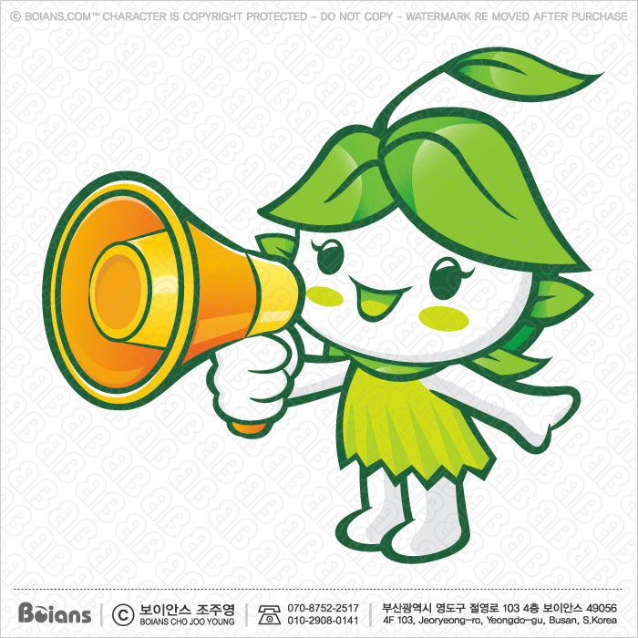 Boians Vector Forest and Silva Character is speakn over a loudspeaker. Fairy Character.