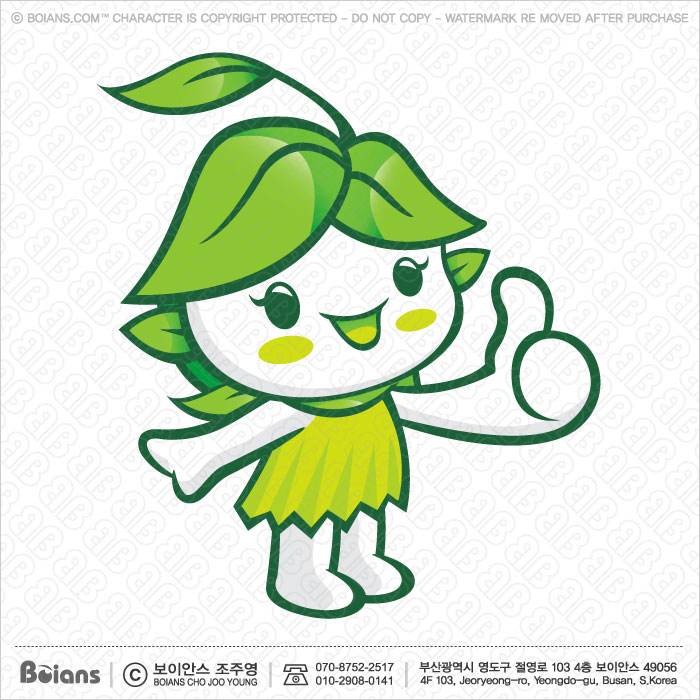 Boians Vector Forest and Silva Character thumbed up a gesture. Fairy Character.