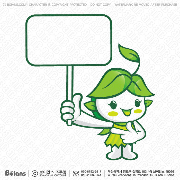 Boians Vector Forest and Silva Character is promoting a picket. Fairy Character.