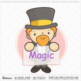 Boians_Vector_Magician_and_Wizard_Character_Design_004.jpg