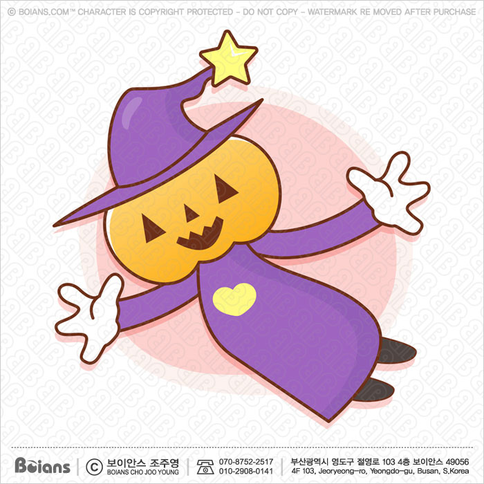 Boians Vector Pumpkin Wizard Character flying to the sky.