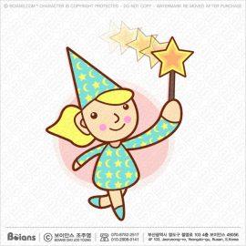 Boians_Vector_Magician_and_Wizard_Character_Design_009.jpg
