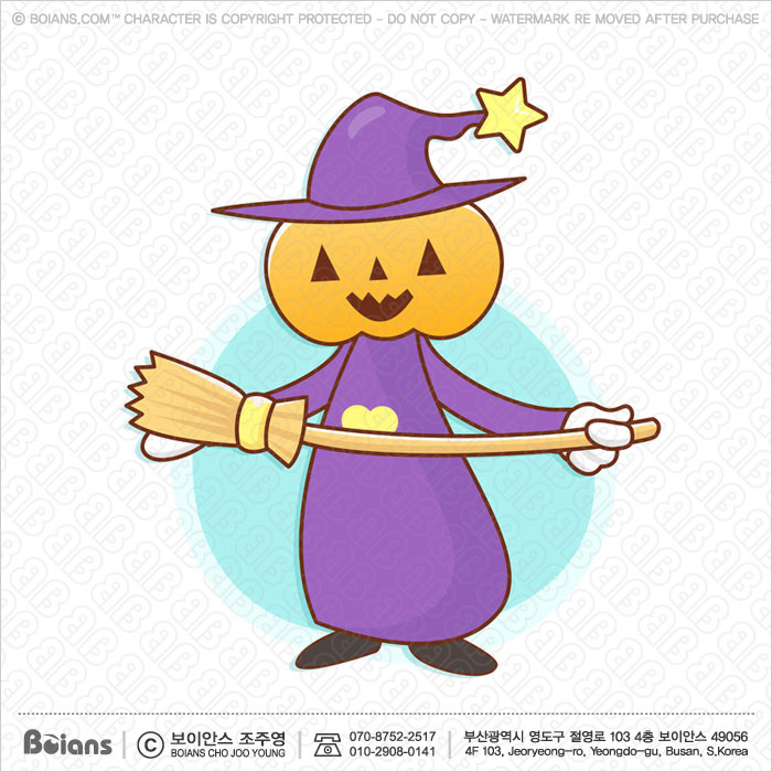 Boians Vector Witch Character and broom.