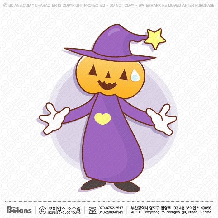 Boians Vector Pumpkin Wizard Character has been welcomed with both hands.
