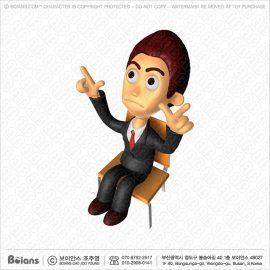 Boians_3D_Business_Men_Character_SKU_B3DC000215.jpg