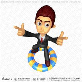 Boians_3D_Business_Men_Character_SKU_B3DC000233.jpg
