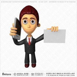 Boians_3D_Business_Men_Character_SKU_B3DC000308.jpg