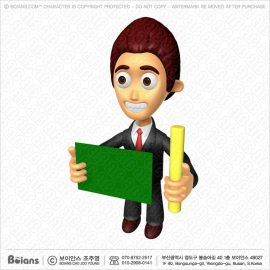 Boians_3D_Business_Men_Character_SKU_B3DC000309