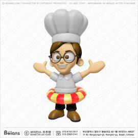 Boians_3D_Chef_Character_Design_SKU_B3DC000359.jpg