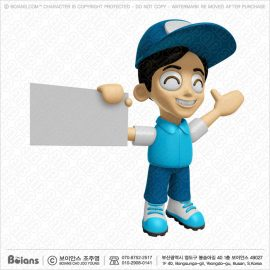 Boians_3D_Delivery_Service_Character_SKU_B3DC000411.jpg