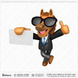 Boians_3D_Horse_and_Donkey_Character_SKU_B3DC000580.jpg