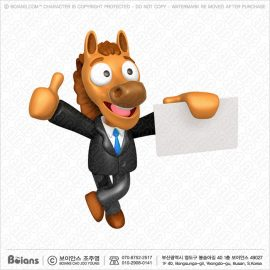 Boians_3D_Horse_and_Donkey_Character_SKU_B3DC000588.jpg