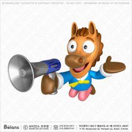 Boians_3D_Horse_and_Donkey_Character_SKU_B3DC000601.jpg