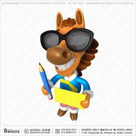 Boians_3D_Horse_and_Donkey_Character_SKU_B3DC000609.jpg