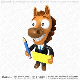 Boians_3D_Horse_and_Donkey_Character_SKU_B3DC000638.jpg