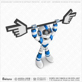 Boians_3D_Humanoid_Robot_Character_SKU_B3DC000896.jpg