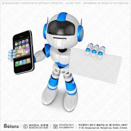 Boians_3D_Humanoid_Robot_Character_SKU_B3DC000897.jpg