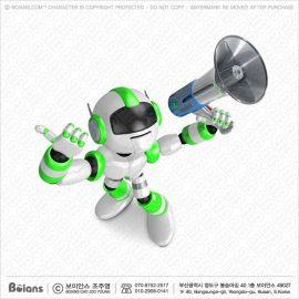 Boians_3D_Humanoid_Robot_Character_SKU_B3DC000928.jpg