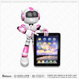 Boians_3D_Humanoid_Robot_Character_SKU_B3DC000971.jpg
