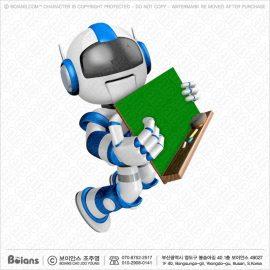 Boians_3D_Humanoid_Robot_Character_SKU_B3DC001018.jpg