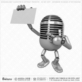Boians_3D_Mike_and_Microphone_Character_SKU_B3DC001060.jpg
