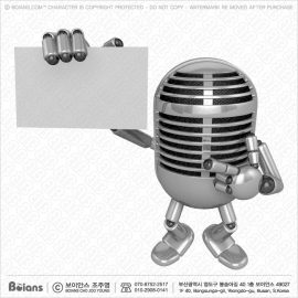 Boians_3D_Mike_and_Microphone_Character_SKU_B3DC001070.jpg